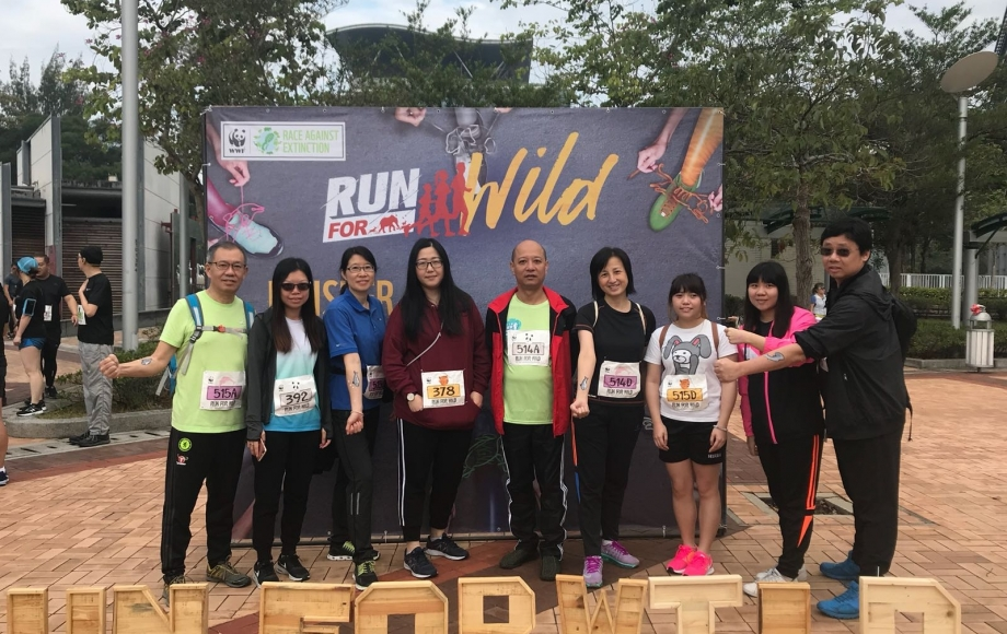 "03-""Run for Wild 2018"" Charity Event"