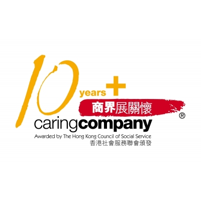 10th Consecutive Caring Company Logo